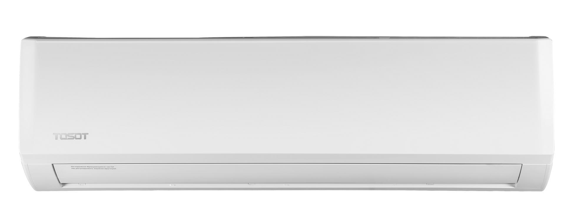 """Сплит-система Tosot Lord Euro2 T09H-SLEu2/I/O с установкой """"под ключ"""""""