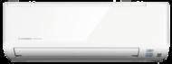 Сплит-система Mitsubishi Heavy SRK/SRC63ZSPR-S