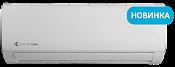 Сплит-система QuattroClima Prato QV/QN-PR09WA