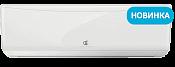 Сплит-система QuattroClima Milano QV/QN-MI09WA