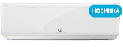 Сплит-система QuattroClima Milano QV/QN-MI12WA